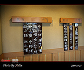 2009 日本立山黑部 合掌村 Day4:s_IMG_5051.jpg