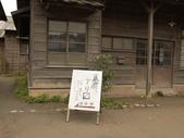 林口霧社街:P1260649.JPG
