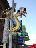 2012 鹿港燈會:P1270883.JPG
