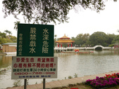 2012 台南公園 百花節 :P1290193.JPG