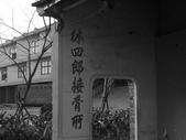 黑白集:P1330503.JPG