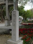 2012 台南公園 百花節 :P1290445.JPG