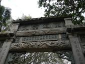2012 台南公園 百花節 :P1290449.JPG