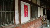 嘉義2011花海:P1210236.JPG