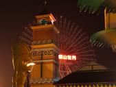 劍湖山夜景跟跨年煙火:P1220652.JPG