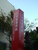 2012 鹿港燈會:P1270867.JPG