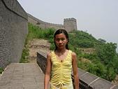 China (25.05-10.06.07):DSCN1893