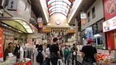 大阪風采 (05.06-09.06.2015):698.JPG