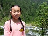 峨嵋山,九寨沟 (2006):DSCN0782
