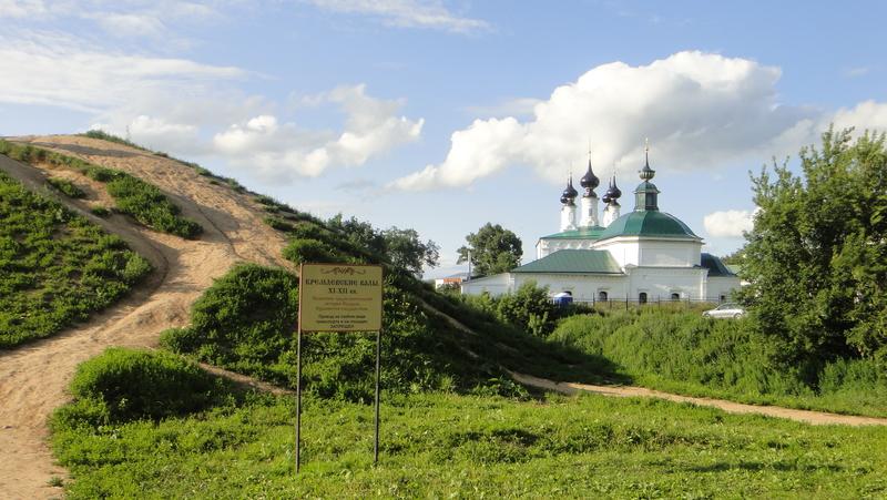 俄羅斯金環之絕代雙驕─弗拉基米爾與蘇茲達爾(15-17.07.2015):142.JPG