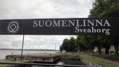 芬蘭頌 (04-05.09.2015):009.JPG