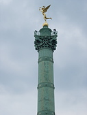 Paris (06.2008):DSCN2954.jpg