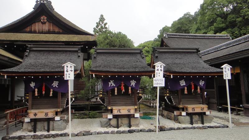 戀戀京都 (01.06-05.06.2015) :329.JPG