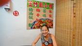 Taiwan (26.06-11.08.2012):DSC04110.JPG