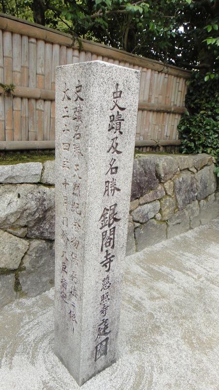 戀戀京都 (01.06-05.06.2015) :165.JPG