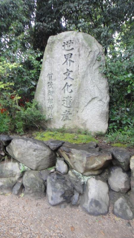 戀戀京都 (01.06-05.06.2015) :374.JPG