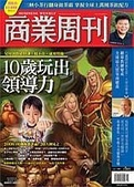 引用圖:商周2007.07.09出刊