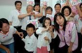 080515愛你一輩子家庭記者會:515國際家庭日