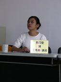 009期桃園志工培訓課程花絮:愛你一輩子009期培訓