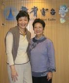 電台訪談來賓-領航員:王季慶女士0313