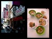 """吃 在""""府城"""":1999386783.jpg"""