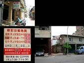 """吃 在""""府城"""":1999401644.jpg"""