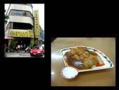 """吃 在""""府城"""":1999401645.jpg"""