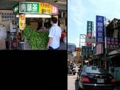 """吃 在""""府城"""":1999522713.jpg"""