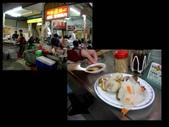 """吃 在""""府城"""":1999386785.jpg"""