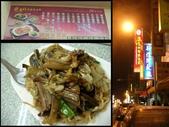 """吃 在""""府城"""":1999441099.jpg"""