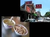 """吃 在""""府城"""":1999522714.jpg"""
