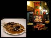 """吃 在""""府城"""":1999386786.jpg"""