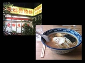 """吃 在""""府城"""":1999401647.jpg"""
