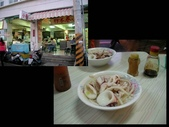 """吃 在""""府城"""":1999522715.jpg"""