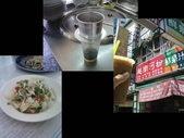 """吃 在""""府城"""":1999380825.jpg"""