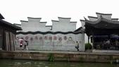 蘇州博物館-貝律銘 + 杭州烏鎮:1333125524.jpg