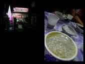 """吃 在""""府城"""":1999441103.jpg"""