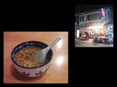 """吃 在""""府城"""":1999401649.jpg"""