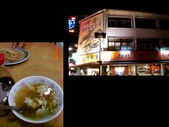 """吃 在""""府城"""":1999380828.jpg"""