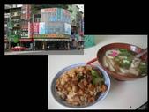 """吃 在""""府城"""":1999522720.jpg"""