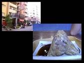 """吃 在""""府城"""":1999401652.jpg"""
