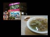 """吃 在""""府城"""":1999375257.jpg"""