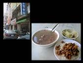 """吃 在""""府城"""":1999441107.jpg"""