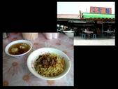 """吃 在""""府城"""":1999536712.jpg"""
