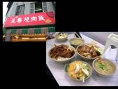 """吃 在""""府城"""":1999536713.jpg"""