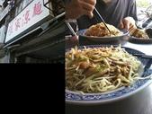 """吃 在""""府城"""":1999449010.jpg"""