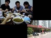 """吃 在""""府城"""":1999386770.jpg"""