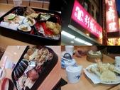 """吃 在""""府城"""":1999449012.jpg"""
