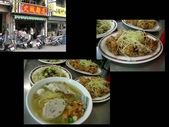 """吃 在""""府城"""":1999396577.jpg"""