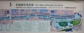 蘇州博物館-貝律銘 + 杭州烏鎮:1333125532.jpg